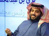 """شاهد .. صورتين لـ""""تركي آل الشيخ"""" إحداهما عندما كان طالبا في الكلية الأمنية"""