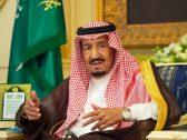 """توجيه جديد من """"الملك سلمان"""" بشأن """"مكافحة الفساد"""""""