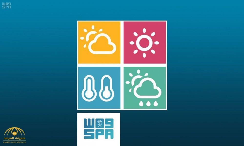 """""""الأرصاد"""" تكشف عن هطول أمطار رعدية على 3 مناطق اليوم.. وهذا ما سيحدث في الرياض !"""
