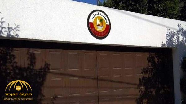 دبلوماسيون قطريون مهددون بالطرد من سفارة بلادهم بالمكسيك بسبب صادم !
