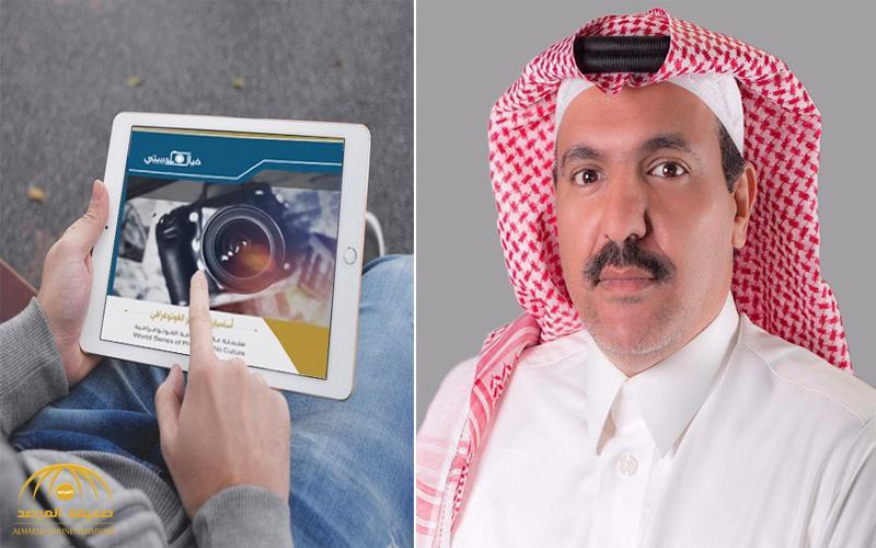 الفوتوغرافي «راشد آل قنيعير» يدشن كتابه الإلكتروني الجديد