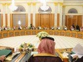"""وزير الطاقة يُطلع """"الوزراء"""" على آثار الهجوم الإرهابي على أرامكو.. والمجلس يؤكد:  المملكة قادرة على الرد على تلك الأعمال أياً كان مصدرها"""