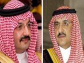 """أول تعليق لوالد الطفل """"معتز"""" بعد تقديم """"محمد بن نايف"""" و""""تركي بن طلال"""" العزاء له في وفاة ابنه"""