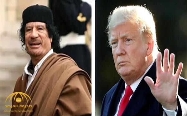 ترامب يكشف عن علاقة إقالة بولتون بمعمر القذافي