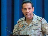 """التحالف: الدرونز المستخدمة في هجوم أرامكو """"إيرانية""""!"""