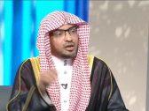 بالفيديو .. المغامسي: لعنة الله على من قتل الحسين ومن أمر ورضي بقتله