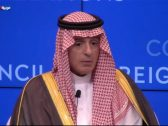 """""""الجبير"""": السعودية تدرس كل الخيارات حتى """"العسكري"""" للرد على هجمات """"أرامكو"""""""