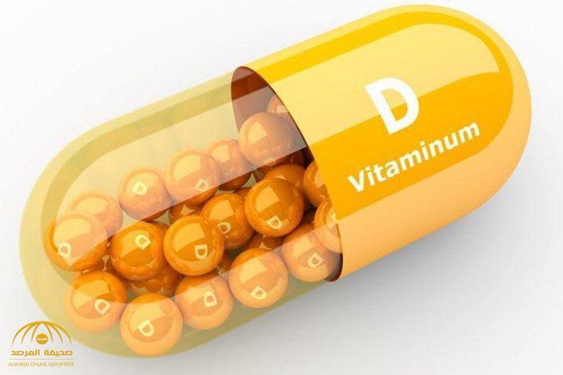 نقص هذا الفيتامين في جسمك يسبب مشاكل صحية خطيرة.. ومفاجأة بشأن الحصول عليه طبيعيًا!