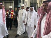 بالفيديو أمير مكة من موقع حريق محطة  قطار الحرمين : لجان للتحقيق في الحادث والكشف عن حجم الأضرار بالمحطة   !