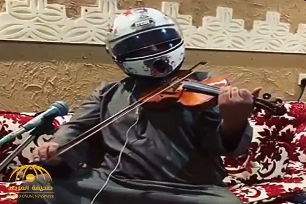 """شاهد .. تركي آل الشيخ ينشر فيديو لعازف كمان ويغرد : """"مطلوب """""""