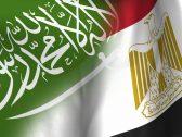 السعودية تصدر بياناً عاجلاً بشأن الأحداث الأخيرة التي تشهدها مصر