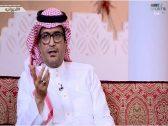 بالفيديو.. البكيري : هذا اللاعب في الهلال مثال حي على عدم مطالبة الجماهير بالتجديد مع اللاعب السعودي
