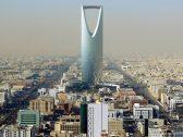 إطلاق صفارات الإنذار في الرياض وعدد من محافظاتها اليوم.. والدفاع المدني: يوجه رسالة إلى المواطنين
