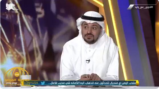 بالفيديو.. خالد الشنيف: هذا اللاعب ليس له مكان في الهلال!