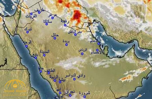 """""""الأرصاد"""" تكشف عن هطول أمطار رعدية ورياح مثرة للأتربة على 7 مناطق اليوم !"""