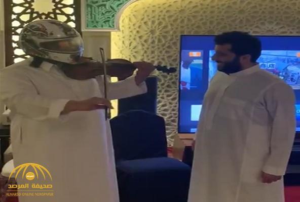"""شاهد .. أول فيديو يجمع آل الشيخ و """"عازف الكمان"""" بعد العثور عليه .. والأخير يخلع """"الخوذة"""" ويكشف عن هويته"""