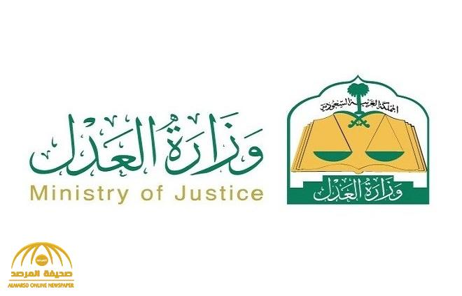 العدل تطلق 15 خدمة جديدة تغنيك عن زيارة محاكم التنفيذ