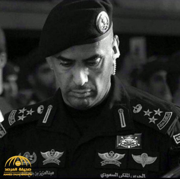 """مقتل اللواء """"عبدالعزيز الفغم""""  بأعيرة نارية داخل منزل أحد أصدقائه"""