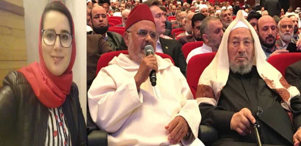 """فضيحة """" أخلاقية""""  في المغرب  تطارد قريبة خليفة القرضاوي  ..  ضبط ابنة أخيه وخطيبها بتهمة  ممارسة الزنا والإجهاض !"""
