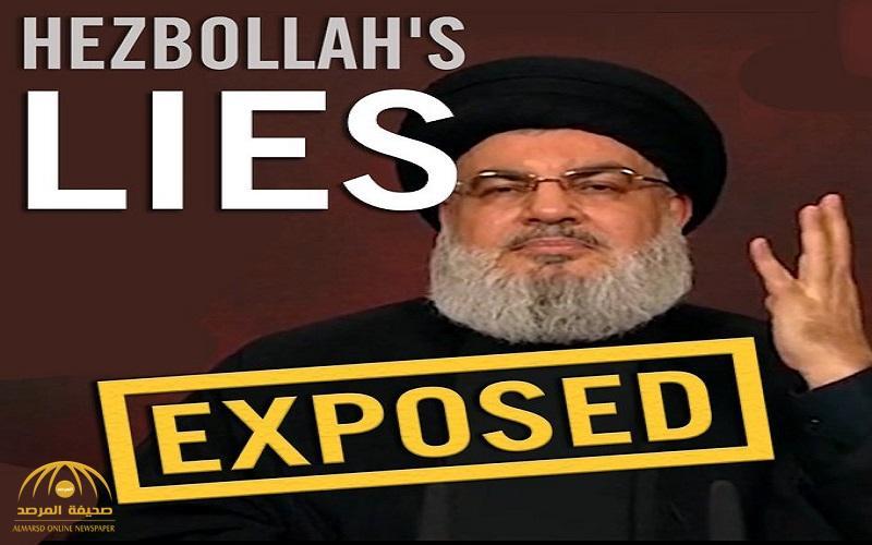 """شاهد .. إسرائيل تنشر صور مصنع صواريخ دقيقة  تابعة لـ""""حزب الله"""" في لبنان .. وتعلق : """"حان وقت فضح الإرهابي المختبئ"""""""