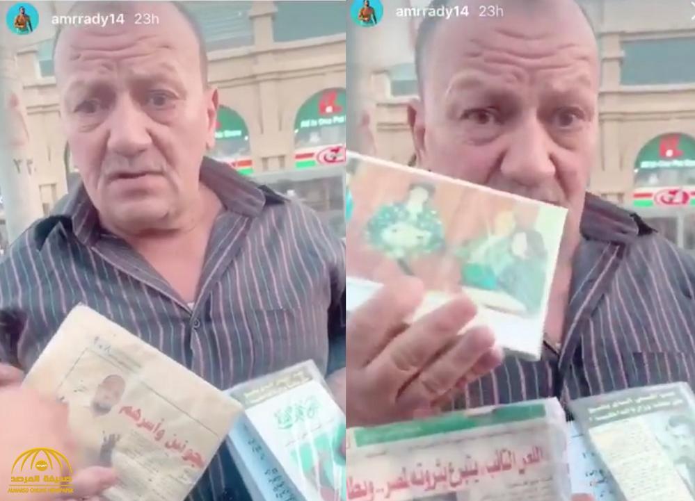 شاهد : شباب يوثقون لقائهم  بمصري مسن وصدمة بعد الكشف عن هويته  وهذا ما طلبه منهم !