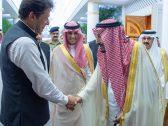 بالصور .. خادم الحرمين يستقبل رئيس وزراء باكستان .. ويستعرضان العلاقات الوثيقة بين البلدين