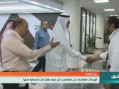 """شاهد: أول زيارة لوزير الطاقة  لـ""""معملي شركة أرامكو"""" في """"بقيق وخريص """" بعد تعرضهما لهجوم إرهابي"""