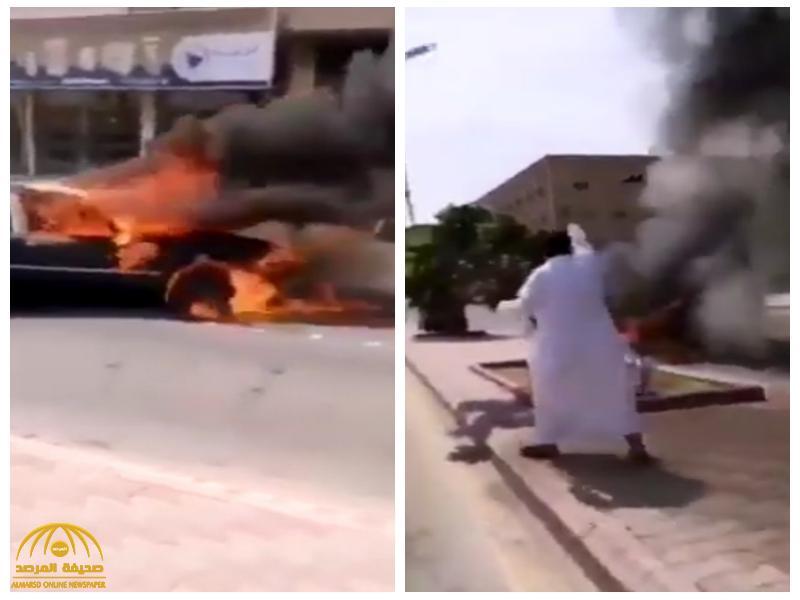 شاهد.. مواطن يسحب سيارة مشتعلة بعيداً عن المحلات التجارية في الخرج!