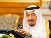 الملك سلمان يصدر 4 أوامر ملكية