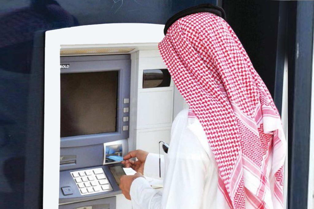 بالأرقام البنوك السعودية توضح الرسوم البنكية والحد الأعلى للخدمات !
