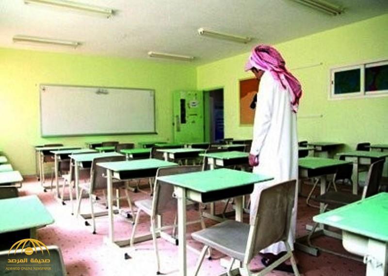 مدارس في شرقي الليث خالية من الطلاب بسبب أزمة ال6 ريالات … وأولياء الأمور يطالبون بحل  عاجل !