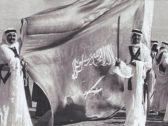 شاهد: صورة نادرة للملك سلمان مع شقيقه الملك فهد.. والكشف عن المناسبة التي التقطت فيها قبل 66 عاماً!
