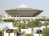 تنفيذ حُكم القتل تعزيراً في سعودي قتل آخر بطريقة مروعة في القطيف!