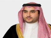 خالد بن سلمان : سنواصل الوقوف مع الولايات المتحدة ضد قوى الشر والعدوان .. ونشكر ترامب على موقفه