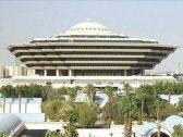 """تنفيذ حكم القتل تعزيرًا في """"محمد بن علي"""" بالجوف.. والكشف عن جنسيته والجريمة التي ارتكبها!"""
