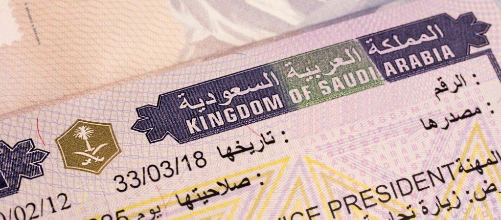 في مفاجأة أقرتها اللائحة … التأشيرة السياحية لدخول المملكة لا تقتصر على 49 دولة فقط وهذه هي الشروط !