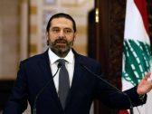 رويترز تكشف عن خطوة مفاجئة للحريري وحكومته بعد تصاعد الاحتجاجات  …قد يفعلها اليوم أو غدا !