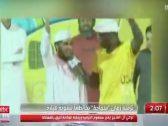"""شاهد: قناة """" mbc """" تنشرتقرير تلفزيوني قديم عن الترفيه في السعودية وتصفه بـ""""السامج"""""""