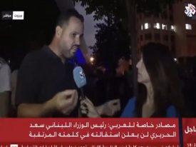 """شاهد: رد فعل مراسلة قناة """"العربي"""" القطرية حين قال لها متظاهر لبناني """"بدنا محمد بن سلمان"""""""
