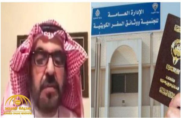 """اعلامي كويتي يكشف مقترح  جديد لحل قضية """"البدون"""" .. ما علاقة مصر وتركيا وكندا – فيديو"""