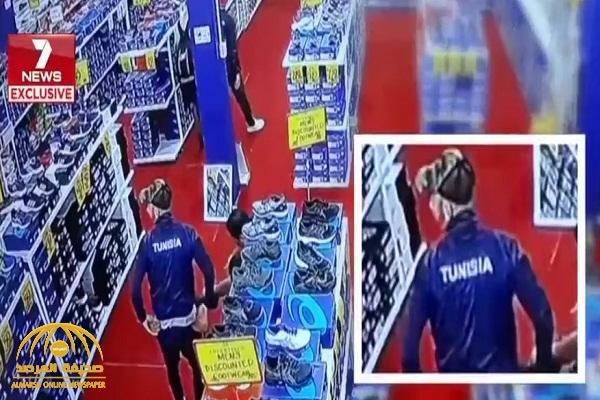 """شاهد: لاعبو منتخب تونس يسرقون أحذية رياضية من محل في أستراليا .. و""""كاميرا مراقبة"""" توثق الجريمة!"""