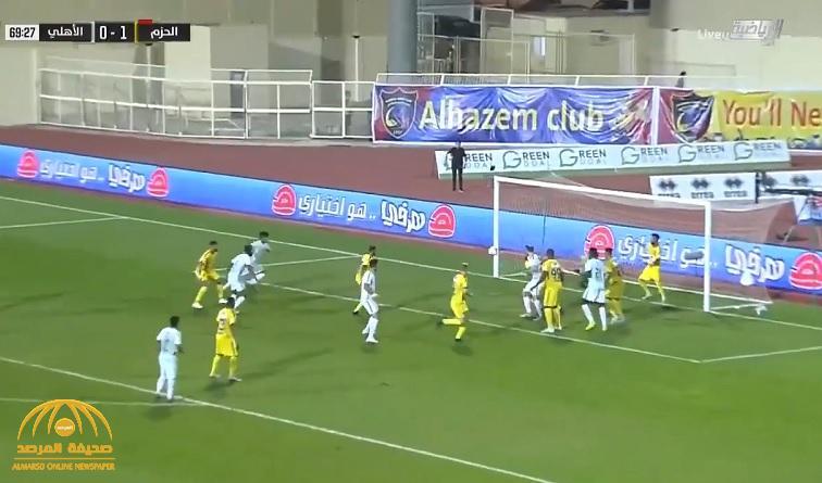 بالفيديو:  في أولى مبارياته مع جروس ..  الأهلي يخسر أمام الحزم بهدفين