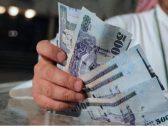 """تحذير هام.. """"ساما"""": هذه التعاملات المالية تعتبر جرائم غسيل أموال !"""