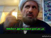 """تحقيق استقصائي يكشف تفاصيل صادمة عن """"رجال دين شيعة"""" يديرون مكاتب لزواج المتعة على فتيات قاصرات لمدة ساعة في العراق!"""