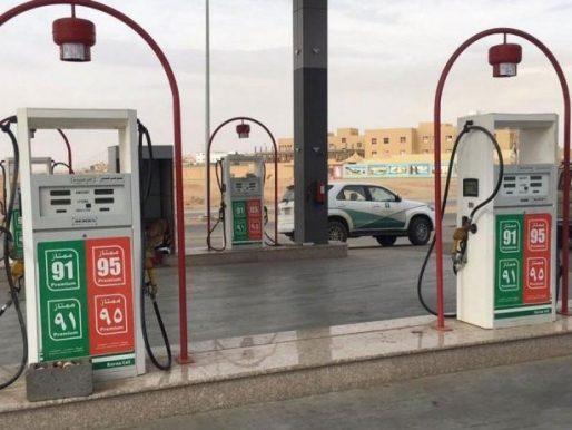 أرامكو تعلن خفض  أسعار البنزين بداية من 20 أكتوبر 2019م