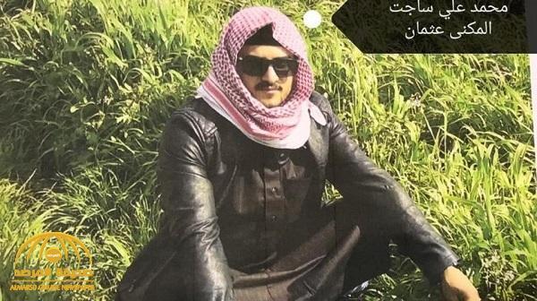 شاهد : أول صورة للرجل الذي دل على البغدادي وتسبب في تصفيته .. والكشف عن هويته