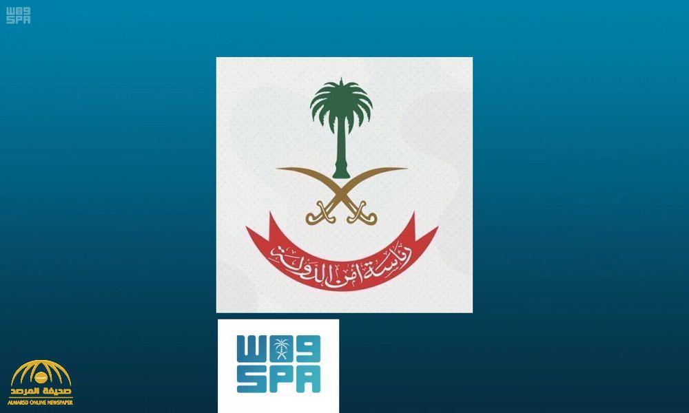 بينها قوات الباسيج .. أمن الدولة تصدر بياناً بشأن تصنيف 25  كياناً إيرانياً داعمين للإرهاب