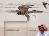 الكشف عن الحد الأقصى لعدد الأسلحة والطلقات المتاحة للزوار شرائها بمعرض الصقور والصيد السعودي