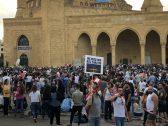 """شاهد: متظاهرون لبنانيون يطالبون بتطبيق تجربة """"ريتز كارلتون"""" لمحاربة الفساد في لبنان"""