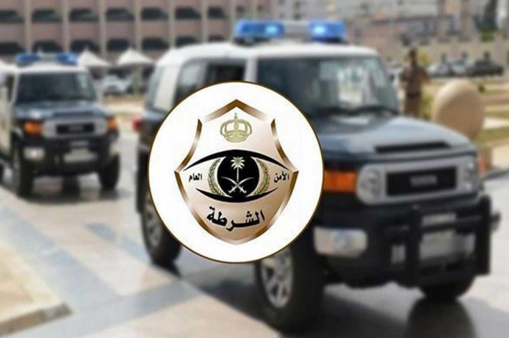 بلاغ إلى شرطة مكة بتغيب مواطن أربعيني.. وحينما وصلت لمسكنه وفتحت الباب كانت الصدمة!